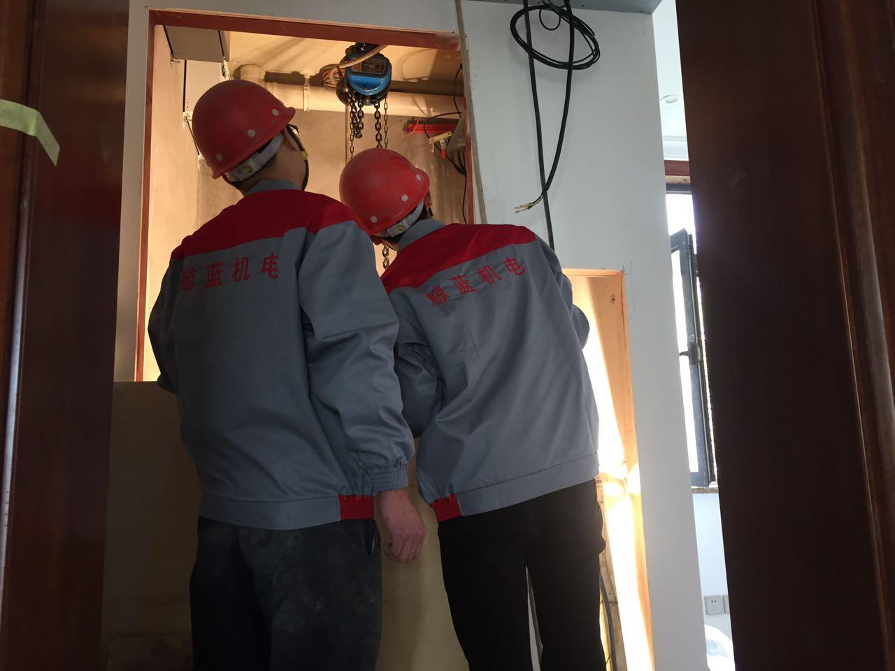 【怡丰森林湖】多年的从业经历让我对蒂森克虏伯家用电梯深信不疑!