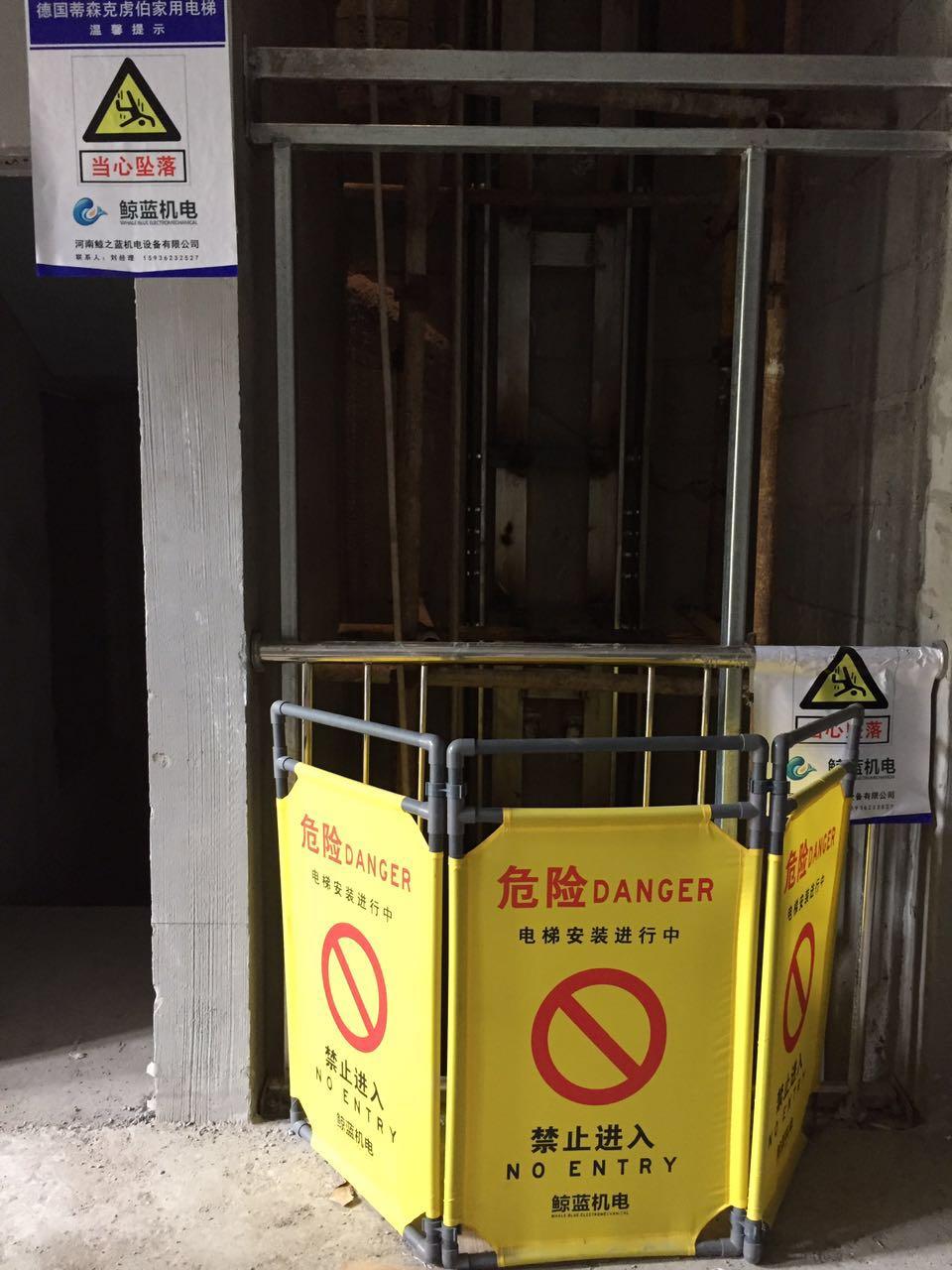 【新田城】别墅电梯和商梯有哪些区别?别墅电梯品牌哪家好?