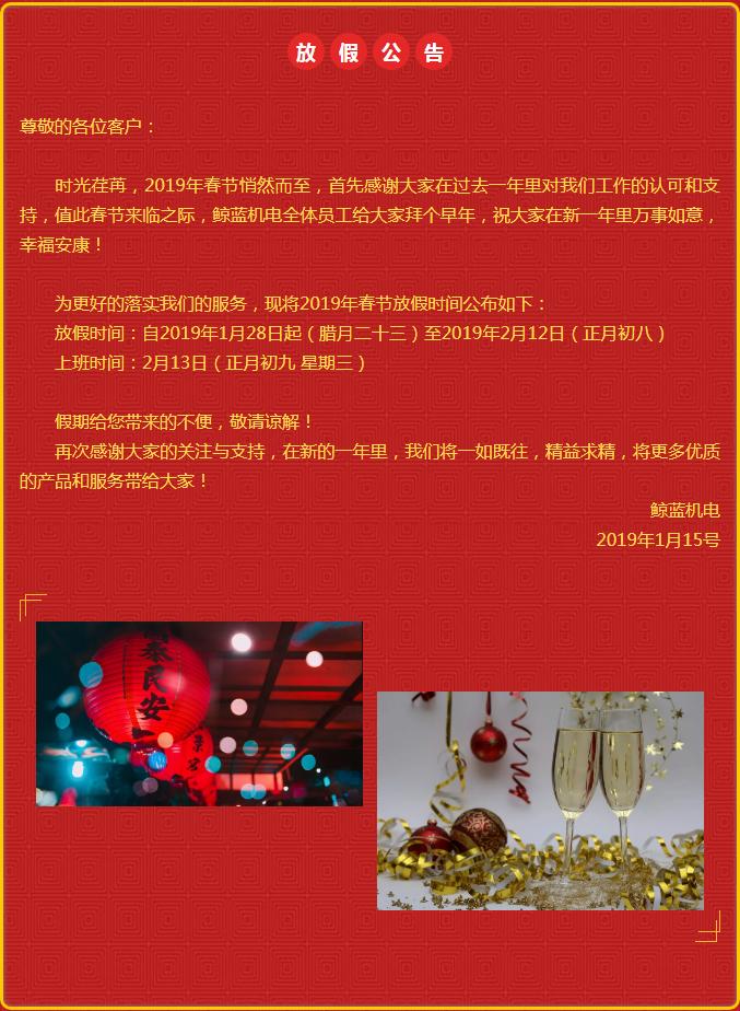 微信图片_20190120144447.png
